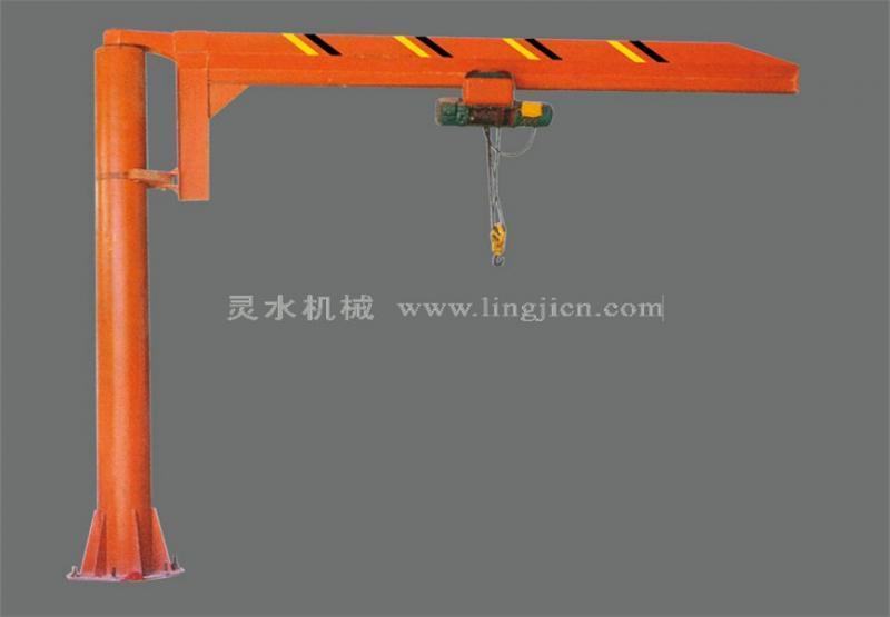 单臂吊机 DJ- 0.5T