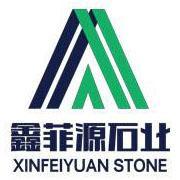 鑫菲源石业