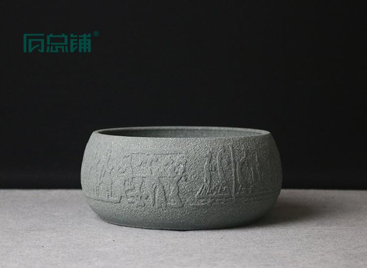 汉古纹茶洗