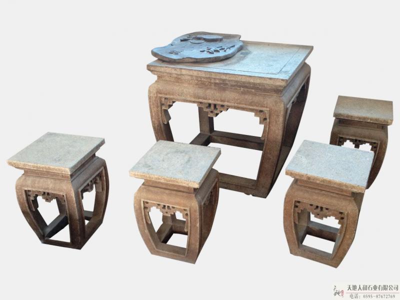 石雕-石桌石椅