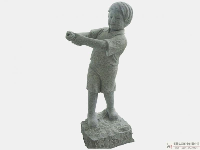 石雕-男孩