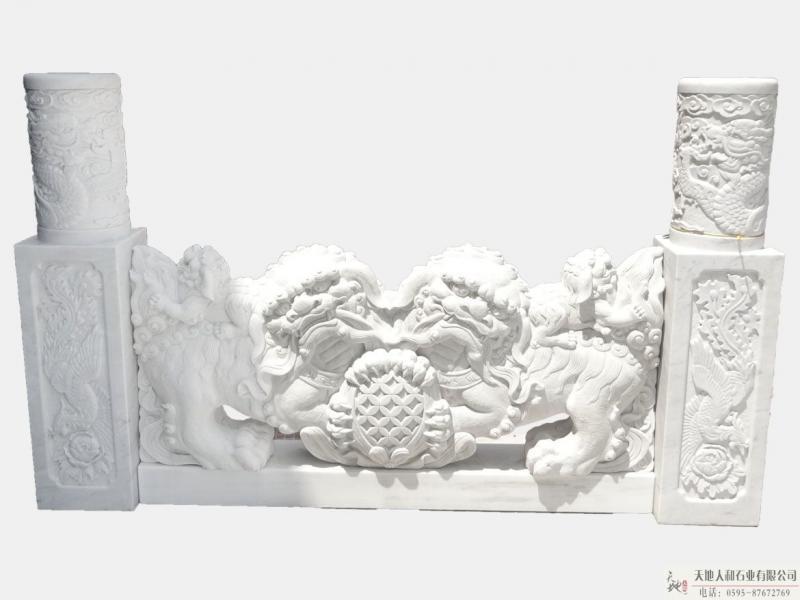 石雕-栏杆