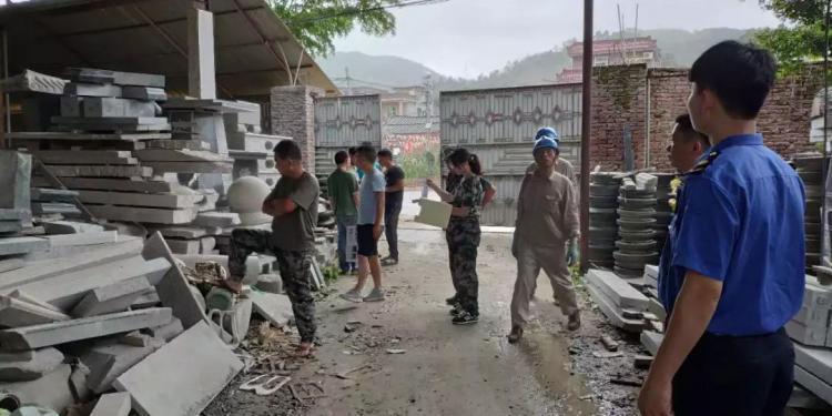 """南安市诗山镇、乐峰镇对三无""""石材厂进行专项整治"""