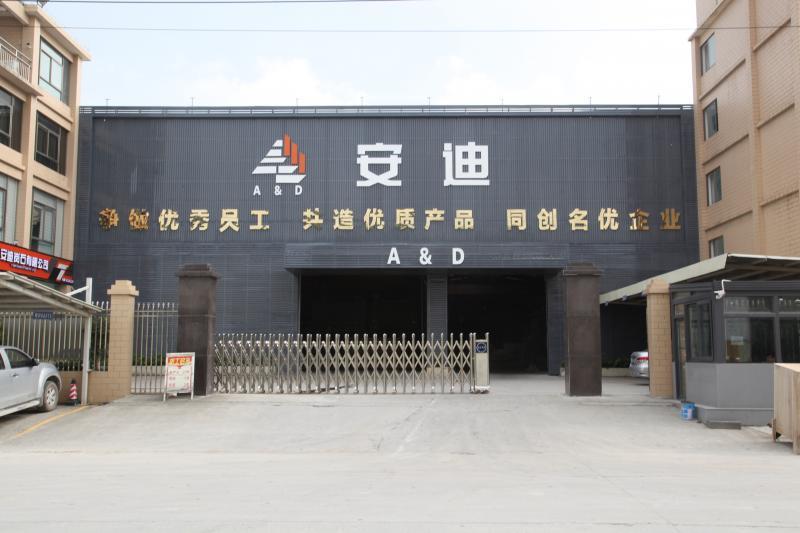 厂房图展示