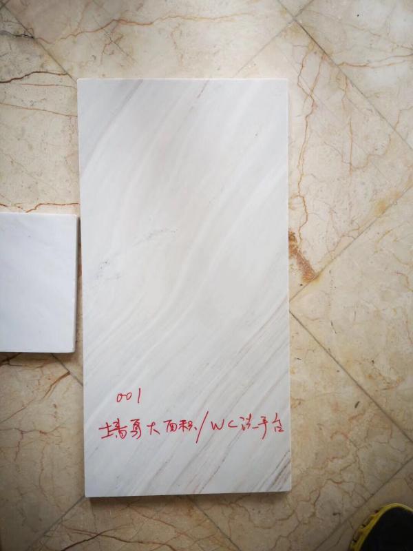 类似这种白金沙谁有?13877978140