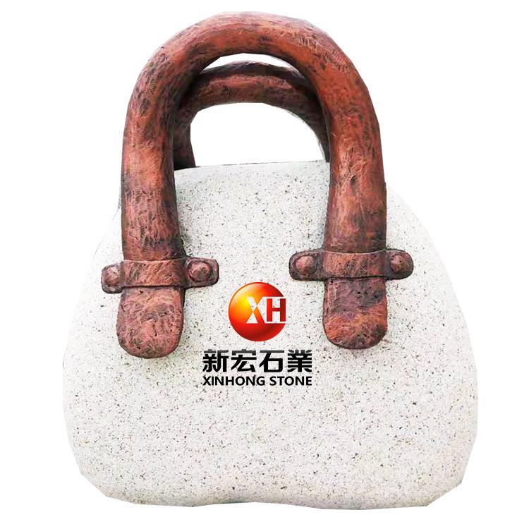 厂家供应景观广场摆件石雕包包雕刻设计