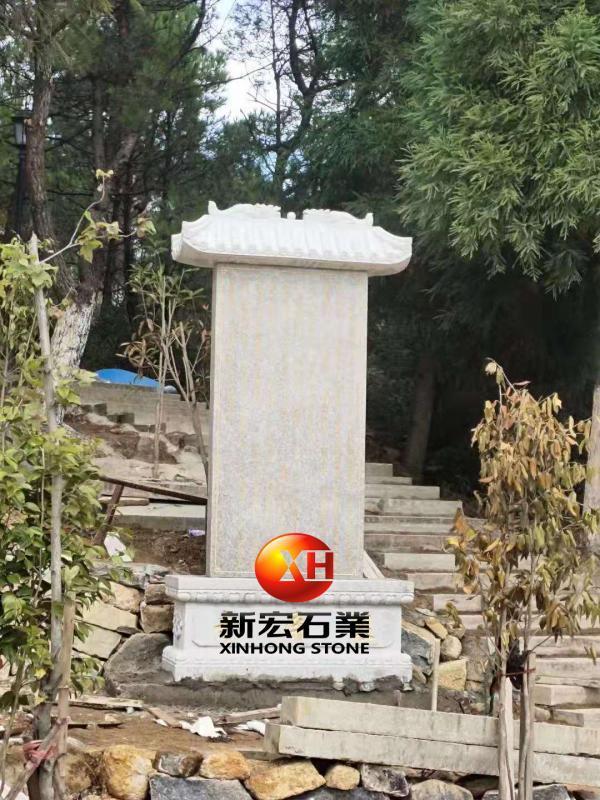 厂家供应古建园林石雕警示牌指示牌花岗岩刻字