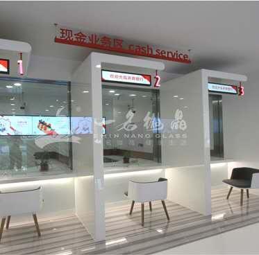 四川一名微晶科技股份有限公司,成立于2011年7月,隸屬一名集團,是一家集微晶石研發、生產、銷售、服務于一體的高新科技企業。致力于打造全航母級的微晶石產業基地,用責任與科技全心解決世人居住健康,成為全球受人尊敬的環保科技企業。電話:15375807711