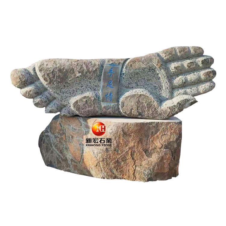厂家供应园林广场风景区石雕手足情摆件雕塑设计