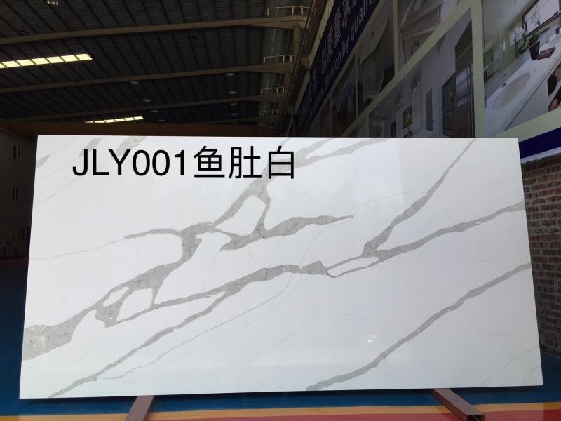 JLY001鱼肚白