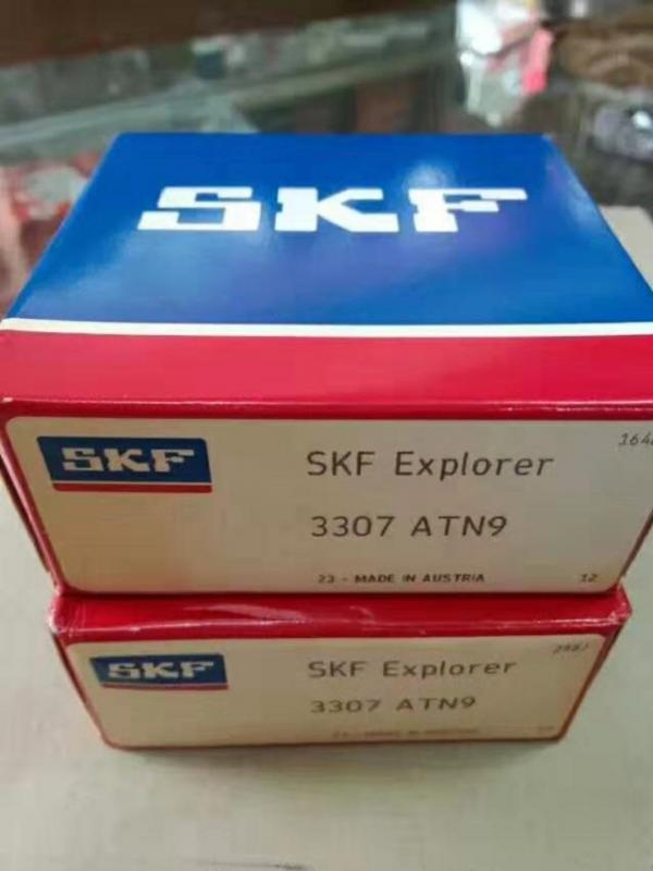 NUP309ECJ进口轴承SKF轴承SKF高速进口轴承
