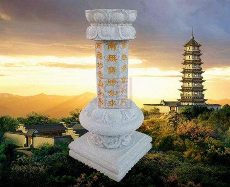 厂家供应古建园林寺庙出食台雕刻施食台雕刻七宝如来经柱