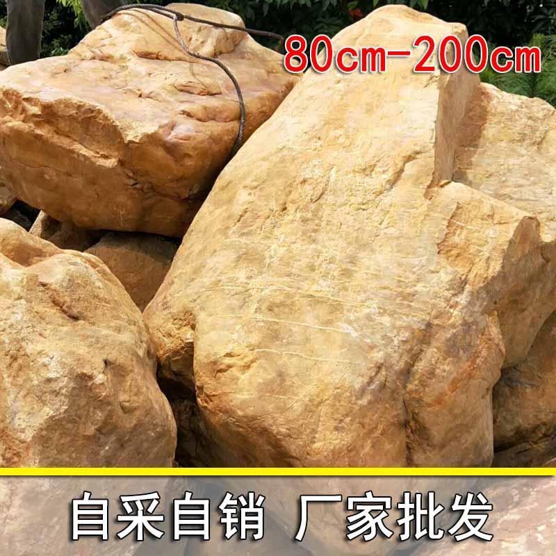 福建企業花園點綴黃蠟石景觀石園林石材廠家直銷