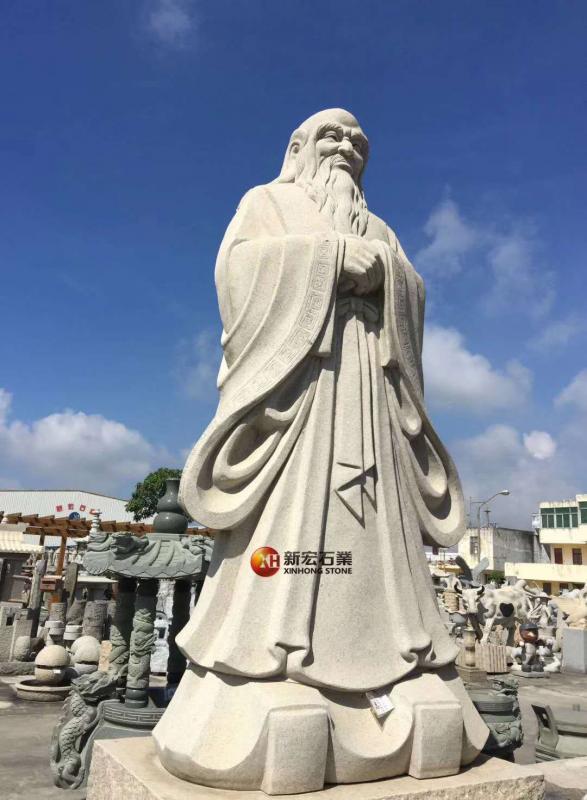 厂家供应石雕孔子老子雕塑历史文化名人孔子老子雕像校园广场摆件