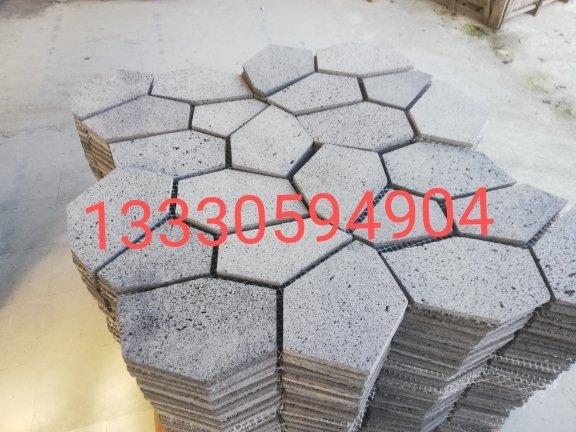 火山岩异形板材