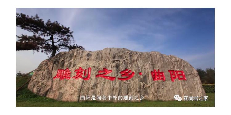 曲陽石雕,5分21秒,上央視了,在全國都出名了!厲害!