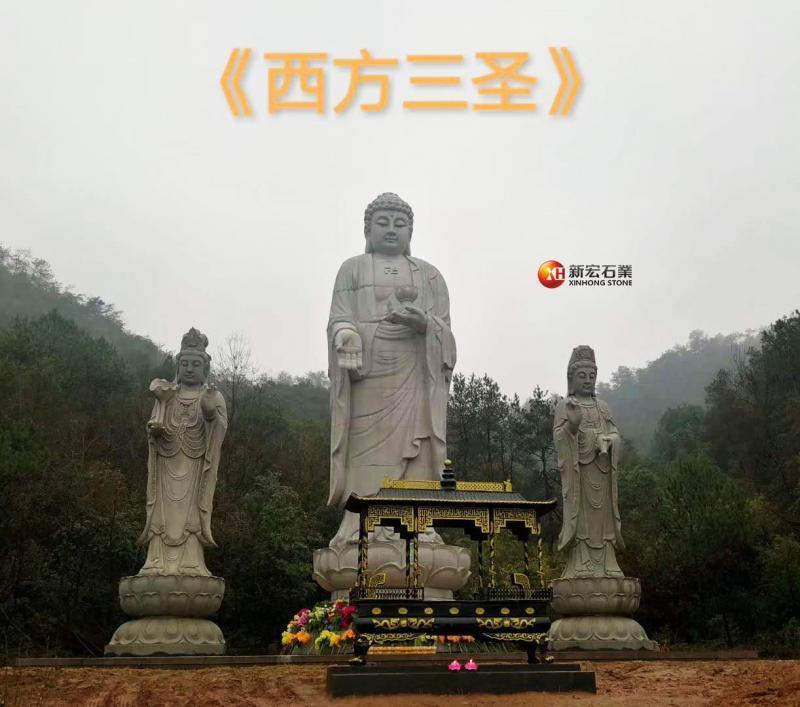 厂家供应寺庙石雕佛像三圣释迦牟尼佛观音雕刻设计