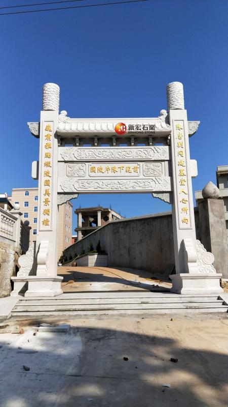 厂家供应供应寺庙广场村庄祠堂大型石雕山门 石门 石牌坊