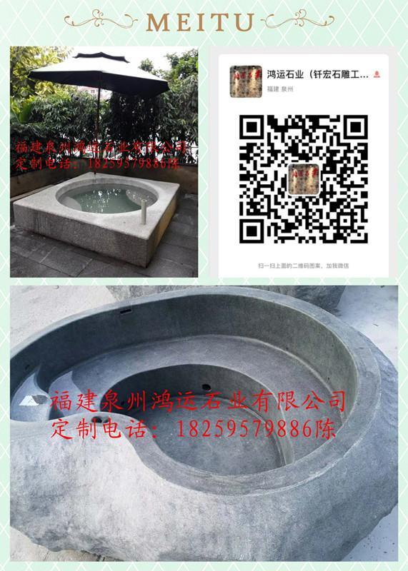石材浴池,大理石浴池,花岗岩浴池,石材浴缸,花岗岩浴缸