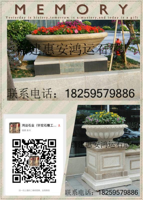 石材花盆,埃及米黄花盆,爵士白花盆,中国黑花盆,黑金沙花盆