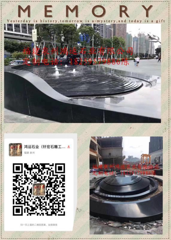 黑金沙水景,中国黑水景,异型石材水景,中国黑造型石