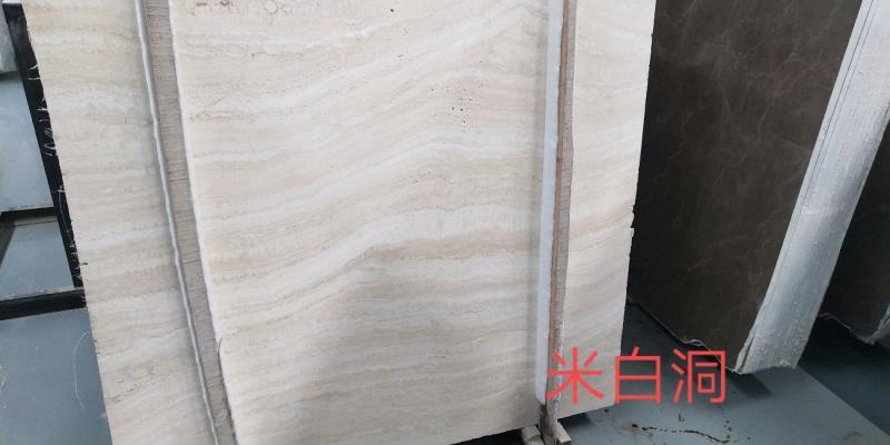 米白洞石处理15905011743