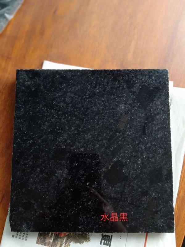 自有矿山和工厂,主营梨花红,梨花白,雅典红,兰星,古典棕,水晶黑,中国黑,路沿石,量大价优,欢迎来电洽谈13849786553