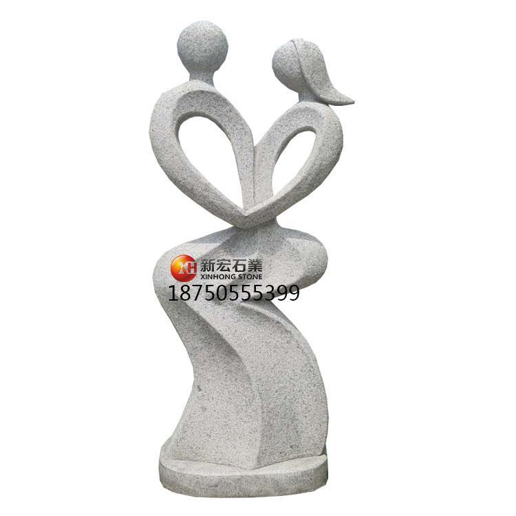 厂家供应公园市政工程居家花园现代抽象人物石雕雕塑雕像设计