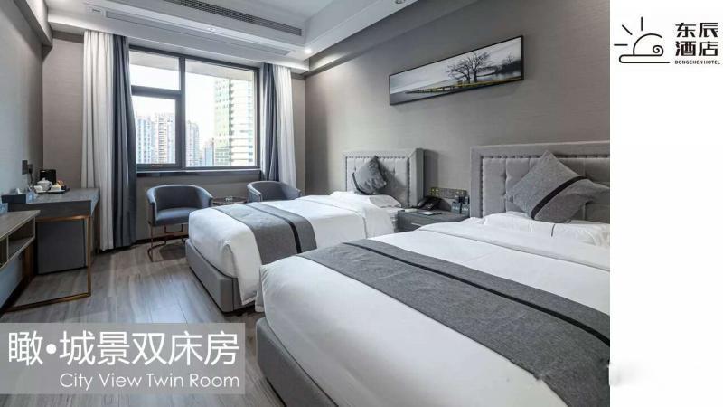 城景双床房