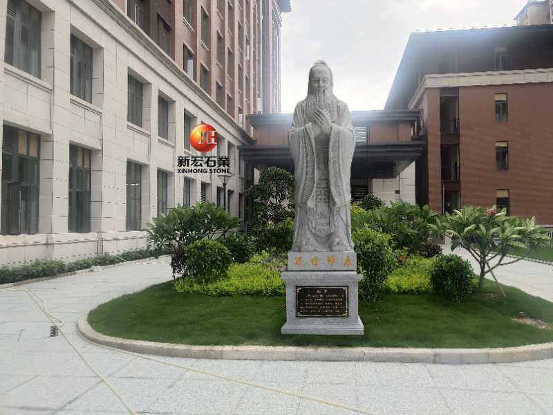 厂家供应校园文化名人孔子像老子学者雕像学校人物石雕伟人胸像
