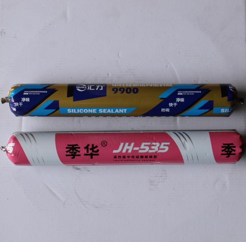 高性能中性硅酮耐候胶