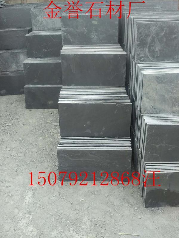 青石板厂家 青石板价格 黑色青石板绿色青石板锈板金誉石材厂