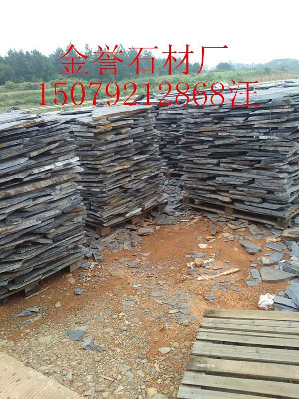 片岩石 碎拼石 页岩石乱形板厂家片岩石碎拼石页岩石乱形板价格