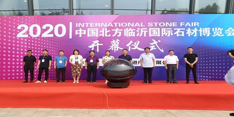 【展會報道】2020中國北方臨沂國際石材博覽會盛大開幕!