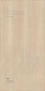 皇磁·瓷木板材-家裝工裝瓷磚板材