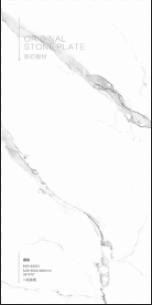 皇磁·原石大板-家庭酒店裝修地磚墻磚