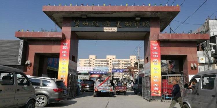 甘肅蘭州雁灘建材市場