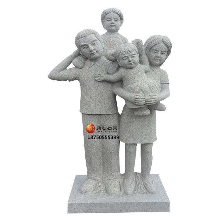 廠家供應公園市政工程居家花園校園現代抽象母子雕塑藝術雕像設計