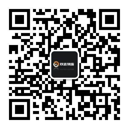 双志物流专业福建闽南至全国整车零担快运仓储配送等货物运输