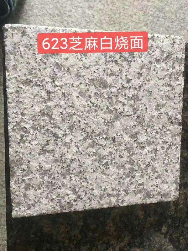 芝麻黑芝麻灰石材-和福石業林經理13860804496自有大型加工廠,位于長泰縣林墩后爐工業區;主營:老礦芝麻黑、新礦芝麻黑、副礦芝麻黑、老礦654、新礦654、芝麻黑G654、老礦芝麻黑G654、芝麻灰G655石材、芝麻白G62...