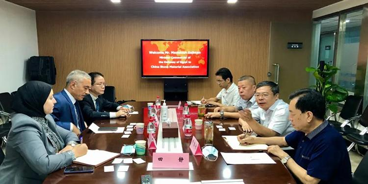 埃及公使到访中国石材协会,推动中埃石材合作