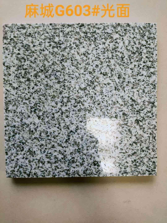【芝麻白光板】】樓梯板工程板石材加工定制