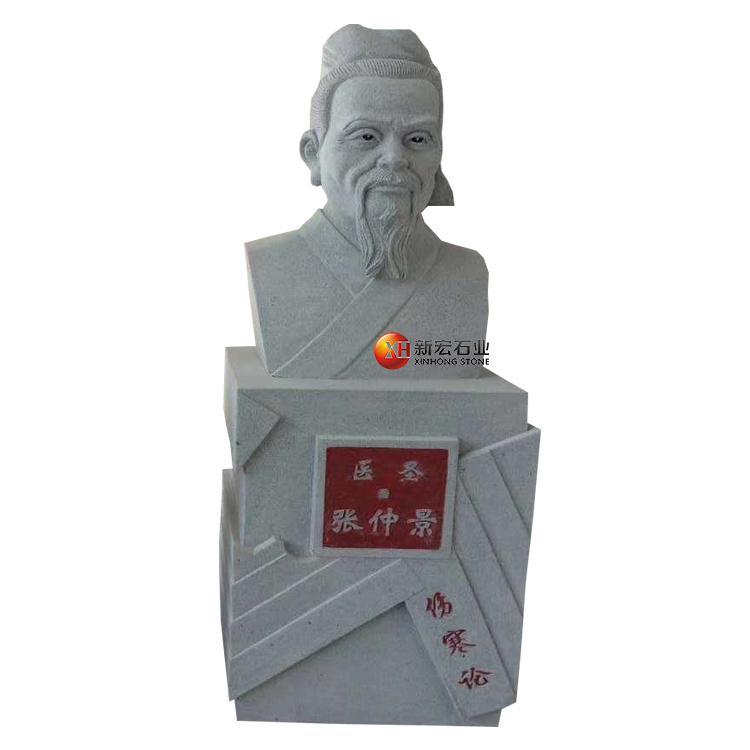 廠家供應名醫張仲景扁鵲華佗孫思邈李時珍半身人物雕塑古代中醫館