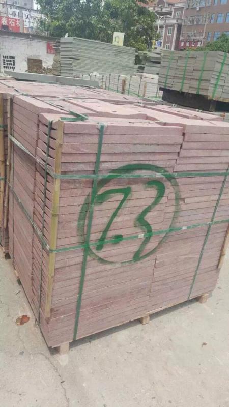 销售福建青、福寿红(寿宁红)、森林绿、青沙岩各种工程板