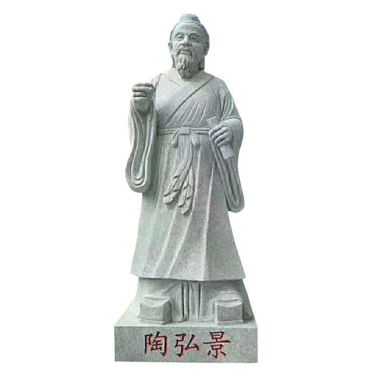 廠家供應名人石雕張仲景、華佗雕像、孫思邈人物石雕校園人物擺件