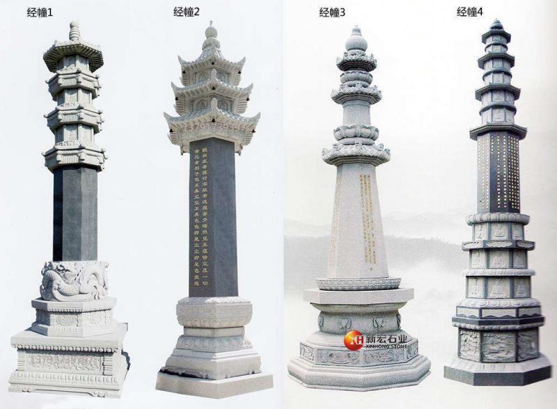 廠家供應古建寺院石經幢、石塔、石燈籠雕刻制作