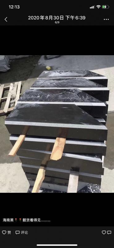 火山岩、黑洞石、中国黑、海南黑、源头工厂直销13959386926