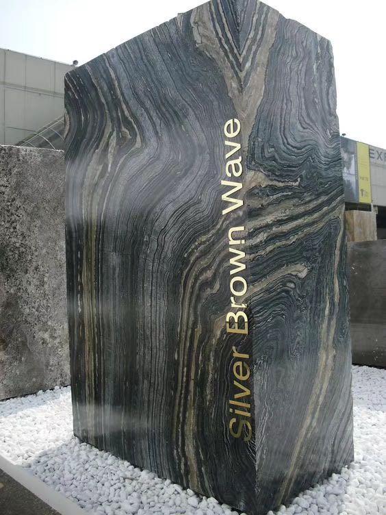 国能石材 主营 古木纹
