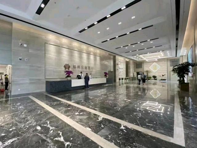 福州农商银行