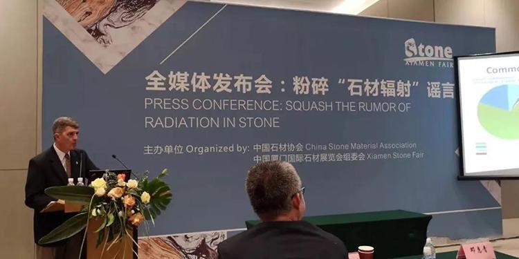 影響天然花崗石放射性水平的因素有哪些?